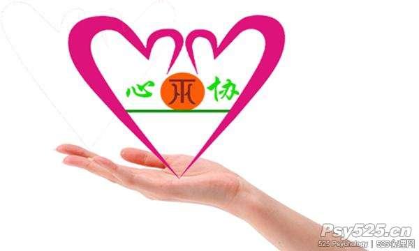 心理社团logo素材